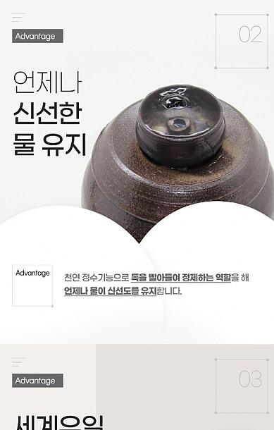 애완용품 상세페이지 (원본psd_적용1종)